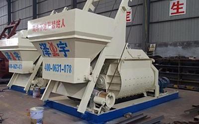 Concrete mixer JS1500