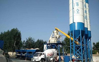 40m³/h Concrete mixing station