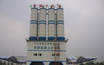 90 m³/h Concrete batching plant